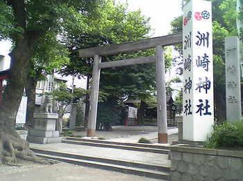 洲崎神社.JPG